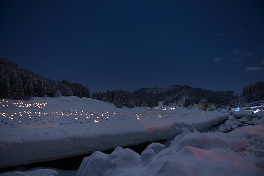 Snow Festival in Ohshima in 2013